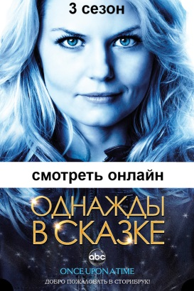 Смотреть фильмы онлайн планета обезьян 2014 на русском